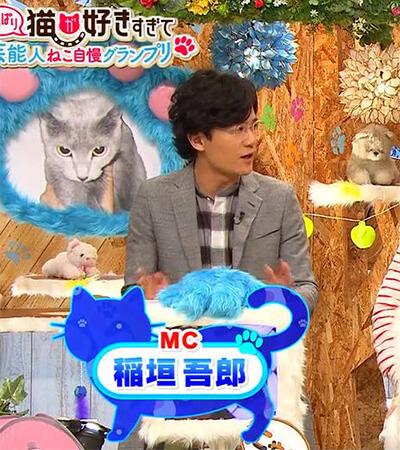 スマスマの猫コーナーMCを務める稲垣吾郎